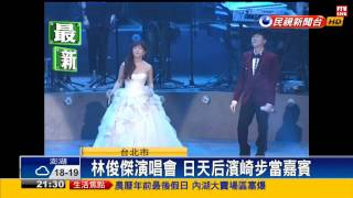 "Cover images JJ Lin 林俊傑 - Ayumi and JJ Sang ""Seasons"" at Timeline Genesis Taipei Arena"