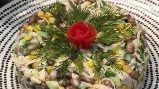 Безумно вкусный салат из куриной грудки с фасолью