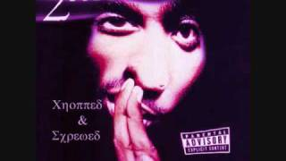 2pac- I wonder if heaven gotta ghetto (chopped and screwed)
