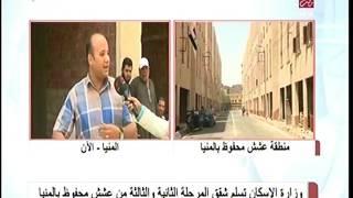 بالفيديو.. وزارة الإسكان تسلم المرحلة الثانية والثالثة من عشش محفوظ بالمنيا