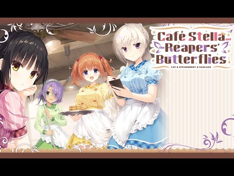 Café Stella - Opening Movie