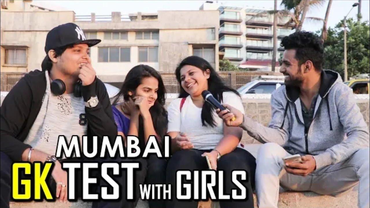 Ek Aurat Kitne Bacche Paida Kar Sakti H Mumbai Girls Open Talk | Mumbai Gk Test Hindi