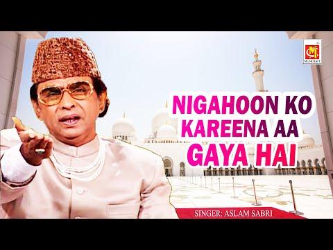 Nigahoon Ko Kareena Aa Gaya Hai     Aslam Sabri      Original Qawwali     Musicraft