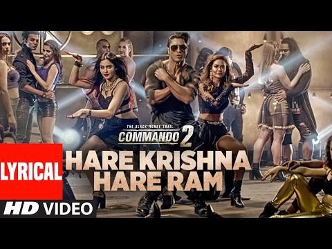Hare Krishna Hare Ram (Lyrical)   Commando 2   Vidyut Jammwal,Adah Sharma,Esha Gupta,Armaan Malik