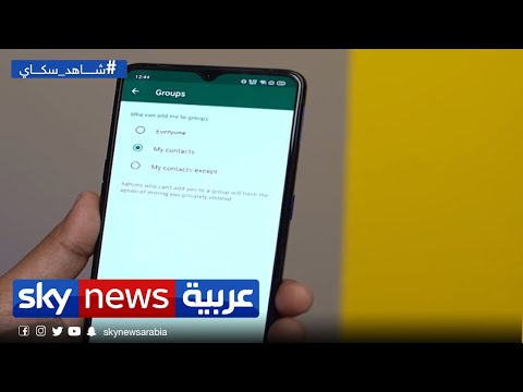 التسويق عبر الواتساب ..بوابة للتواصل المباشر مع المتعاملين  - نشر قبل 3 ساعة