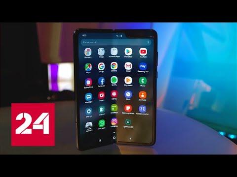 Самый полный, достоверный и беспристрасный тест Samsung Galaxy Fold // Вести.Net