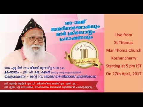 100th Birthday Celebration  Most Rev. Dr. Philipose Mar Chrysostom Mar Thoma Valiya Metropolitan