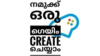 How to design a Android game ( Draw your game) malayalam   How to make game app in malayalam