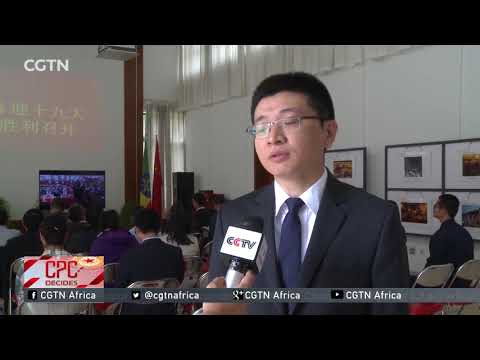Chinese In Ethiopia React To President Xi's Report