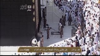 Salat Jumua Makkah Oussama Khayat 01/02/2013
