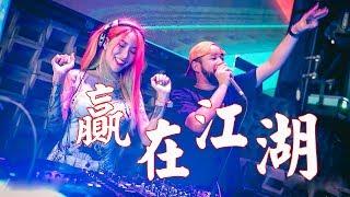 Download lagu Chinese DJ【贏在江湖 Remix】Nonstop China Remix - 2019全中文舞曲串烧 - DJ MoonBaby