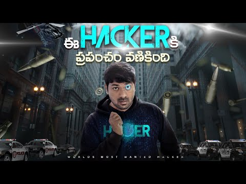WORLDS BIGGEST HACKER OF ALL TIME | TOP 10 INTERESTING FACTS IN TELUGU | V R FACTS |#EP107
