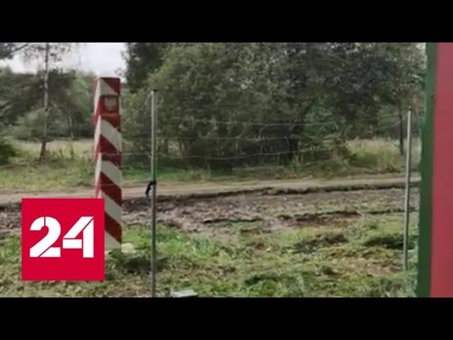 Польша против Сороса: у Варшавы проблемы не только с беженцами - Россия 24