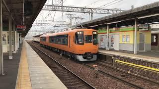 【22000系旧塗装】AS04試運転名張駅発車