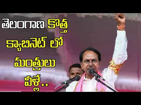 TRS NEW CABINET MINISTERS LIST FINALIZED |   KCR To Finalize Cabinet Ministers List | Socialpost