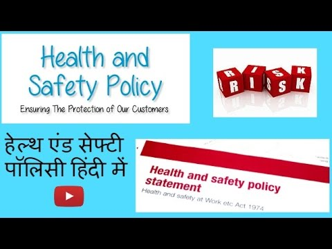 Overview Of Health And Safety Policy In Hindi  Youtube