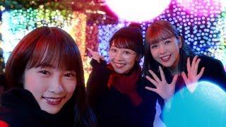 藤田ニコル&川栄李奈&吉谷彩子がTCKを堪能