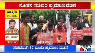 Bjp Activists Protest In Kalaburagi As None Of The Hyderabad-karnataka Mlas Get Minister Posts