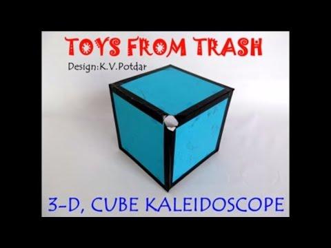 how to make kaleidoscope in hindi
