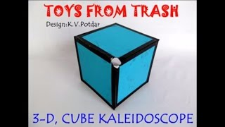 3 D Kaleidoscope Hindi Fun With Mirrors