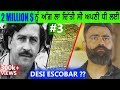 Who is Escobar See Full Story - Word in Amrit maan song 2018 | LIVE RECORDS