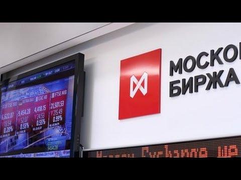 Тактика торговли акциями на ММВБ