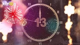 Слайд-шоу: новый год 2018 далина