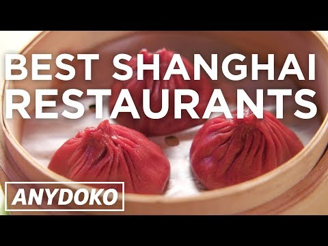 Shanghai's Best Restaurants! From Daimon to Jia Jia Tang Bao! 🇨🇳 🥘
