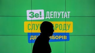 Украина: новый парламент