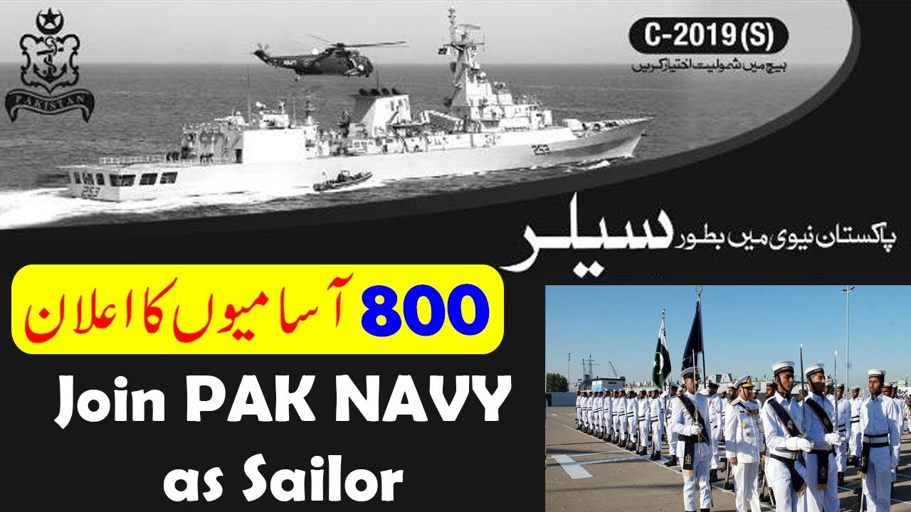 Join Pak Navy 2019 as Sailor in Multiple Branches (C-2019 (S)) - Pak Navy  Jobs 2019