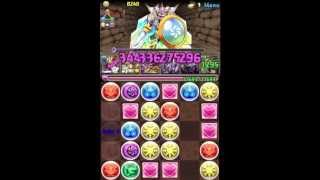 "Puzzle And Dragons - ""Tuesday Dungeon"" - ""Keeper Of The Rainbow"" - ""Master"" - Special Dungeon"