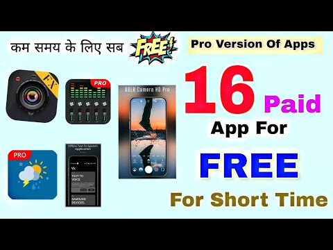 {May 20} Ye 16 Paid Android Apps Mil Rahe Hain FREE | Top Paid Apps For Free | Android Apps |