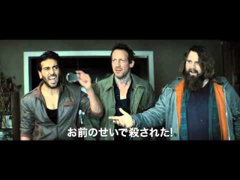 【映画】★ピエロがお前を嘲笑う(あらすじ・動画)★