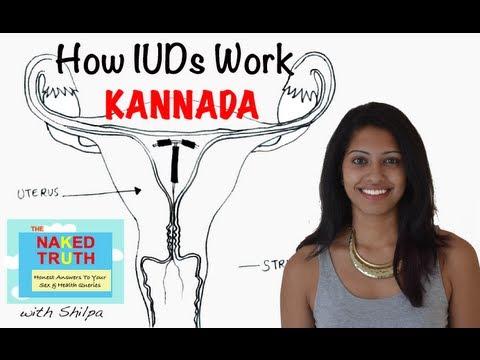 How an IUD Works - Kannada