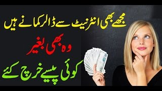 How to Earn Money via Forex Trading without investment