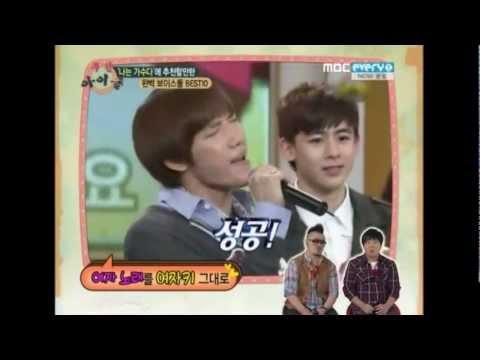 111029 - Junsu (2PM) - #7. Perfect Vocal Idol @ MBC Weekly Idol