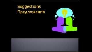 переговоры на английском