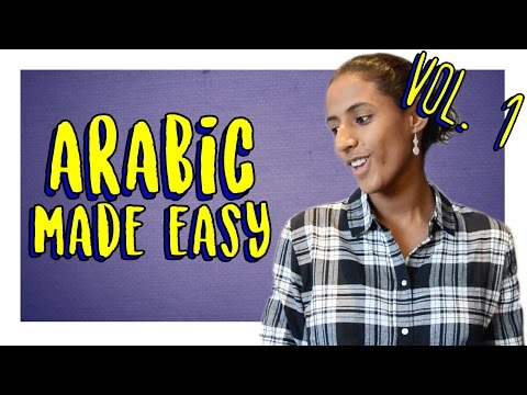 Learn Arabic Vocabulary | Moroccan Arabic Made Easy Vol. 1