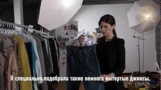 Видео-урок №9 стилиста МЕГИ Лесли Фримар