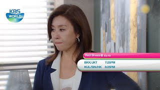 September 27 MON - Red Shoes / Manhole and more [Today Highlights | KBS WORLD TV]