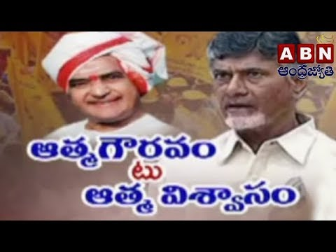 Telugu Desam Party History | NTR's TDP Successfully Completes 35 Years | CM Chandrababu Naidu | ABN