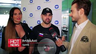 HOT NEWS  Artik & Asti установили рекорд
