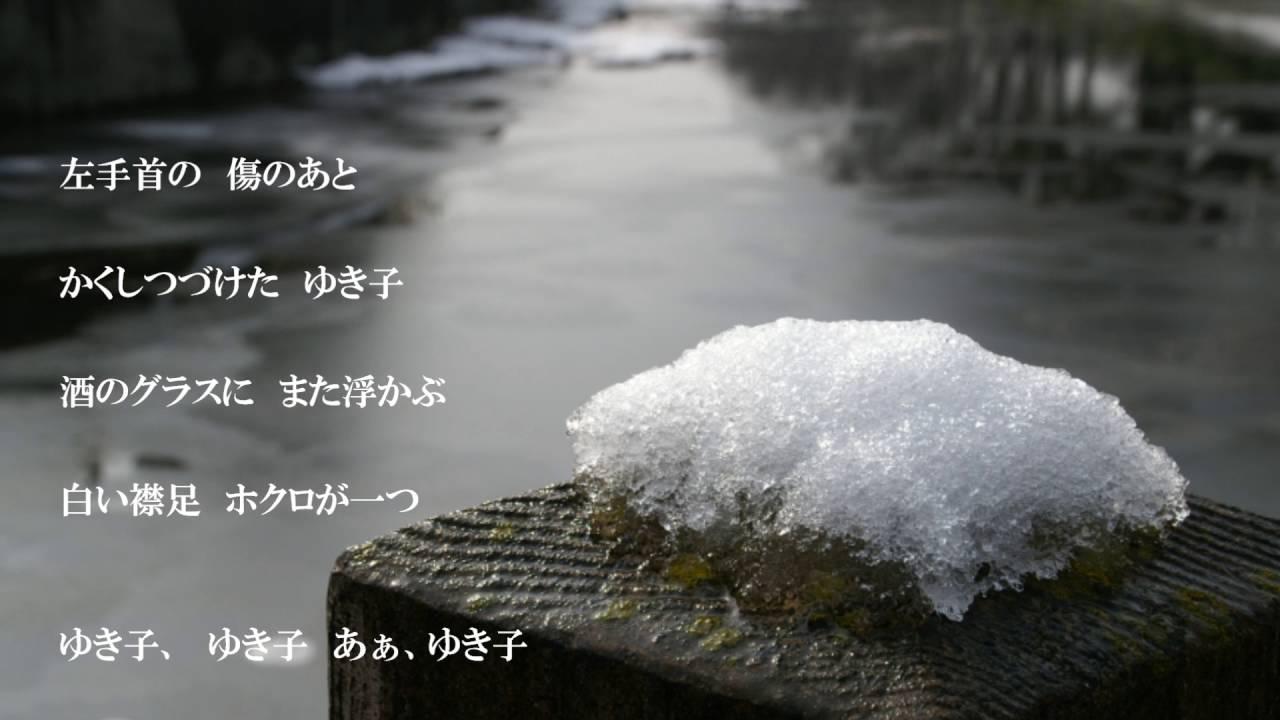 残り香 小田 純平