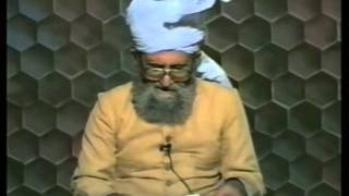 Urdu Dars Malfoozat #246, So Said Hazrat Mirza Ghulam Ahmad Qadiani(as), Islam Ahmadiyya