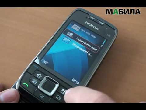 Điện thoại Nokia E66 nắp trượt êm mượt