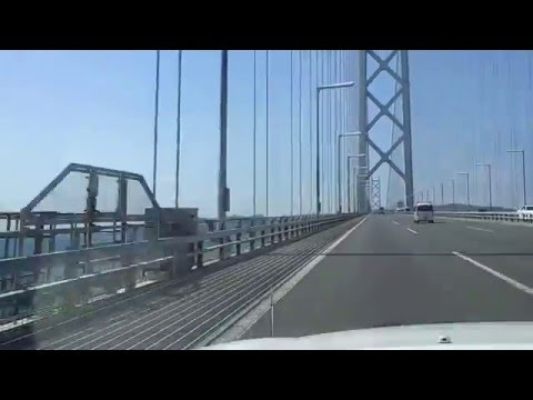 To Awaji island from Kobe