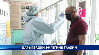 Кыргызстанда сутка ичинде коронавирусту 4 медицина кызматкери жуктуруп алды