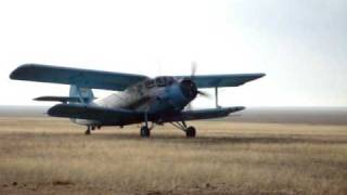 Russian agricultural (multifunctional)  aircraft An-2 (ан 2 ахр)