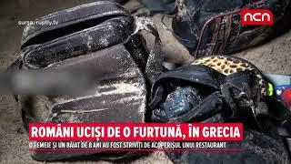 ROMANI UCISI DE O FURTUNA, IN GRECIA