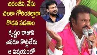 Mohan Babu about his relation with Chiranjeevi, Krishnam Raju & becoming filmnagar temple chairman